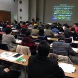 『IIHOE川北さんから学ぶ「ソーシャルビジネスの作り方」/おかざき・まちシゴト・アイデアコンテスト・ブラッシュアップ研修を行って』の画像