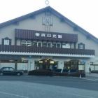 『日光で日本最古のリゾートホテル「日光金谷ホテル」に泊まってきました』の画像