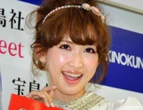 【朗報】紗栄子に新しい金づるがみつかる