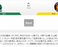 【虎実況】ヤクルト 対 阪神 オープン戦(浦添)[2/24]13:00~