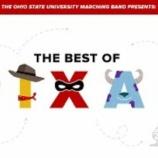 『【海外】フルショー! 2020年オハイオ州立大学『ベスト・オブ・ピクサー』動画です!』の画像
