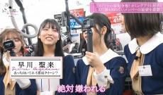 【乃木坂46】早川聖来 衝撃カミングアウト…