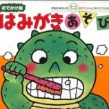 『新刊〜&イベント告知』の画像