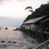 『いつか行きたい日本の名所 二見興玉神社』の画像