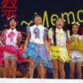 2014年 第50回湘南工科大学 松稜祭 ダンスパフォーマンス その3