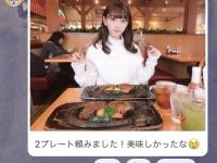 【乃木坂46】堀未央奈、またも大食いアピール...(画像あり)