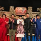 『【テレビ出演】BSスカパー!「モノクラ~ベ」』の画像