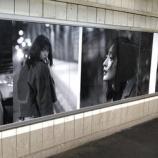『奇跡の光景!!!東京駅に乃木坂46メンバーの姿が!!!!!!!!!!!!』の画像