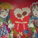 『【バンコク観光】MRTが伸びて便利! ===ワットパクナムやバンコク三大寺院がMRTの駅から徒歩圏に!===』の画像