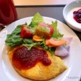 『金沢で香箱蟹を食べる旅:彩の庭ホテル(朝食)』の画像
