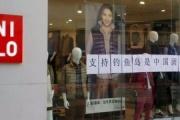 ユニクロ「何故日本人はうちの服を買わないんだ…」