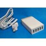 『AnkerのUSB急速充電器 ACアダプタ(USB 5ポート、合計40ワット)を買った。』の画像