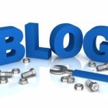 『[プチコラム]ブログを続ける8つのメリットとは』の画像