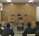 高校生をひき逃げした94歳女性に懲役1年6か月の有罪