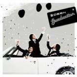 『CD Review:DEEN「Graduation」』の画像