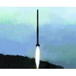 『北朝鮮、東京攻撃?』の画像