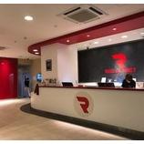 『レッドプラネットジャパン(3350)-Evo Fund(借株の返還)』の画像