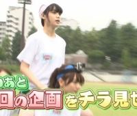【欅坂46】次回KEYABINGO、漢字&ひらがなで運動会キタ━━━(゚∀゚)━━━!!