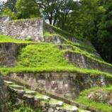 『いつか行きたい日本の名所 岩村城跡』の画像