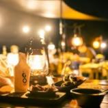 『アウトドア専用日本酒 「GO POCKET」7種類のラインナップが勢揃い』の画像