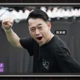 『【乃木坂46】最強すぎる!!!この2人、間違いない!!!!!!』の画像
