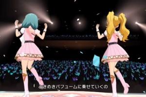 【ミリシタ】「だってあなたはプリンセス」のサイリウム演出が変更に!