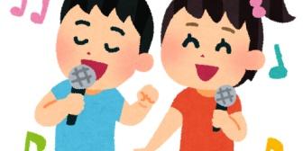 息子が初めて歌ったのは嬉しいが、何故ケー〇デンキのCMソングなんだよwww