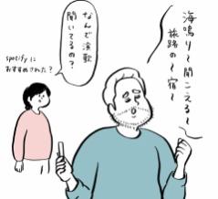最近覚えた好きな日本語