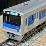 『マイクロエース 京成(成田スカイアクセス線)3050形 入線!』の画像