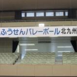 『【北九州】ふうせんバレー大会』の画像