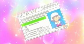 【となりの関くん】第12話 感想…ラジコンは遊びじゃねえんだ・・・。