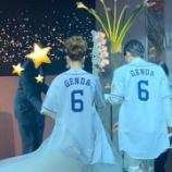 『【元乃木坂46】『GENDA』ユニフォームを着た衛藤美彩と源田壮亮、新たな写真が発見される!!!!!』の画像