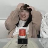 『【乃木坂46】これは矢久保ちゃんのパ◯ツ見え・・・【動画あり】』の画像