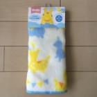 『108円のタオル買うのに悩むアラサー女』の画像