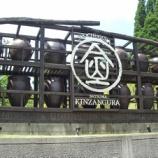 『串木野のトロッコ列車』の画像