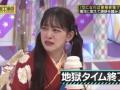 【悲報】乃木坂の美少女、バナナマンに拷問されるwwwww(画像あり)