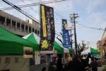 みんカフェ交流フェスタが開催中!~写真を頂いたので掲載。イベントは本日15時まででっせ!~