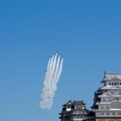 姫路城・ブルーインパルス祝賀飛行
