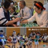 『9月27日 桔梗町会大運動会』の画像