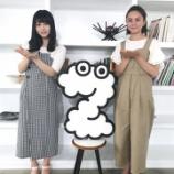 『5/31放送ZIP!の「SHOWBIZコーナー」に長濱ねるが出演!』の画像