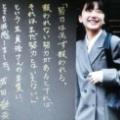 芦田愛菜さん「努力してるつもりの陰へ」