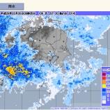 『戸田市後谷公園まちかど広場 本日の応援コンサートは中止になりました』の画像