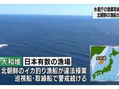【速報】海上保安庁、北朝鮮の工作船を撃沈!!!!!