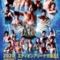 / 大阪❗️公式戦最終日❗️ GLOBAL Jr.LEAGU...