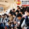 【 能登祭り 】 駅のホームに群がる8ヲタをご覧下さいwwwwwwwwwww