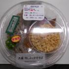 『「大盛 冷しぶっかけそば」「かきフライ弁当」 ローソン八王子横川町店』の画像