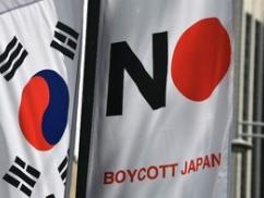 煽り運転、韓国がガチで扇動していた事が判明wwwwwwww