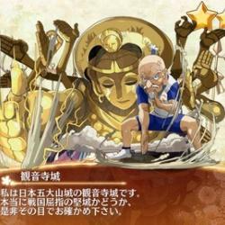 『【城プロRE】招城ガチャってやる価値ある?』の画像