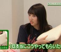 【欅坂46】さとしこだわりの枕に「マニフレックス」公式さんが反応!