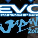 らんま、月華の剣士から鉄拳7、スト5まで!「EVO Japan」全32種目グランドファイナル動画まとめ